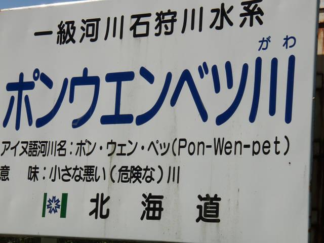 20110828_004s
